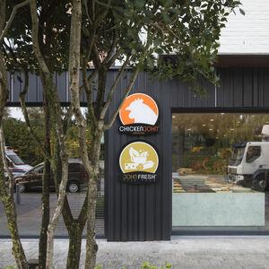 LG Studio Lemmens John Fresh Schilde 14